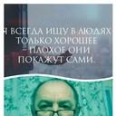 Фото ШАХИН