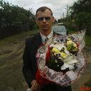 Фото OlegV