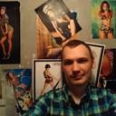 Секс знакомства с мужчинами Ханты-Мансийск