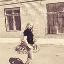 Сайт знакомств с женщинами Владивосток