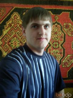 Sergejj