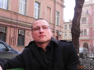 Юра Костров