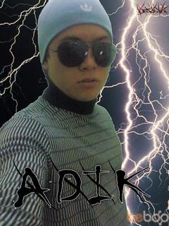Adiko