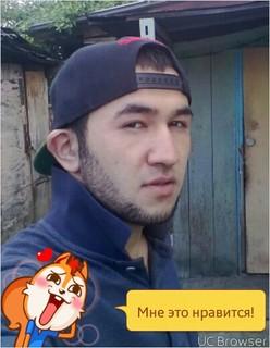 Шахрух