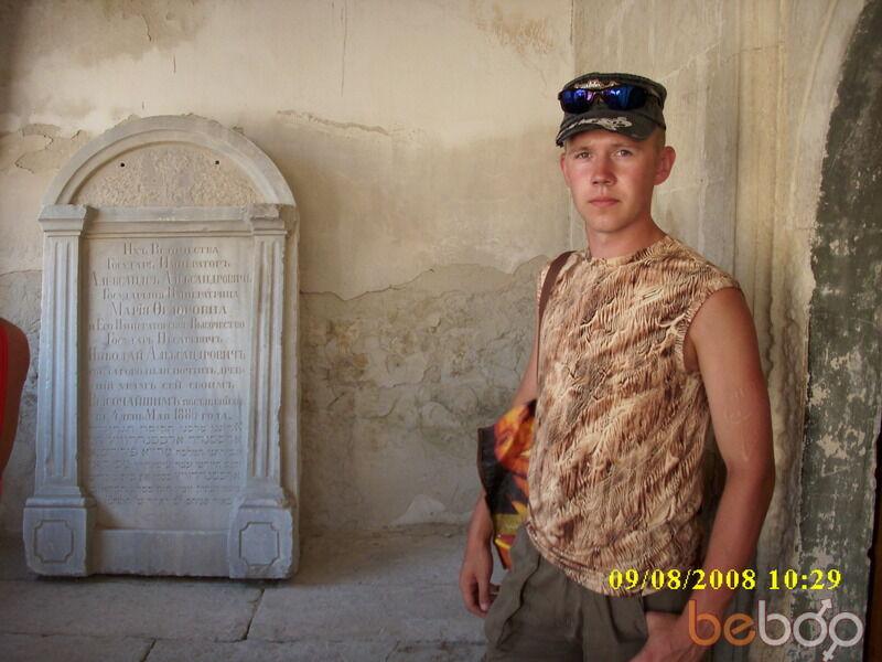 Знакомства Минск, фото мужчины Святар, 38 лет, познакомится для флирта, переписки
