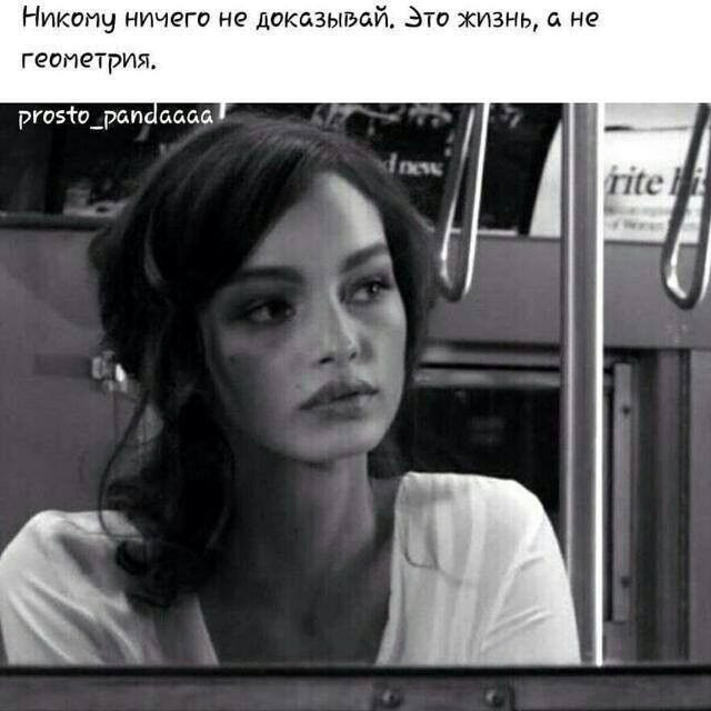 Знакомства Ставрополь, фото женщины Ioanna, 48 лет, познакомится для флирта, любви и романтики, cерьезных отношений