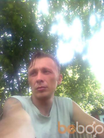 Фото мужчины vep333, Луганск, Украина, 41