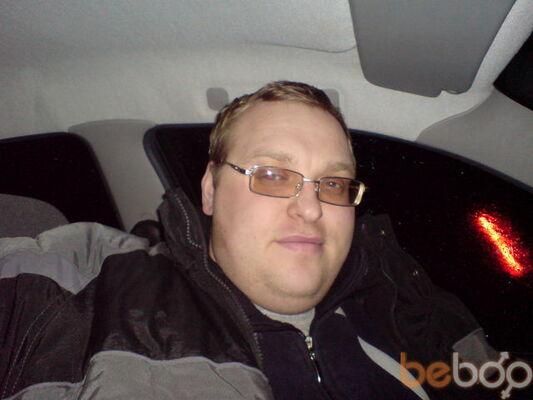 Фото мужчины люкентии, Донецк, Украина, 37