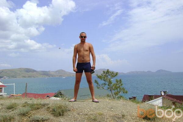 Фото мужчины AlexDNDZ, Днепродзержинск, Украина, 29