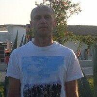 Фото мужчины Сергей, Брянск, Россия, 39