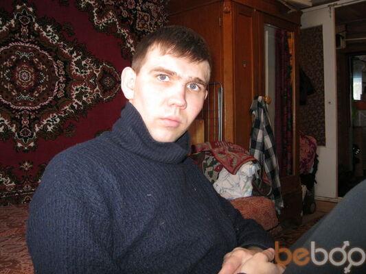 Фото мужчины Ильдарчик, Стерлитамак, Россия, 32
