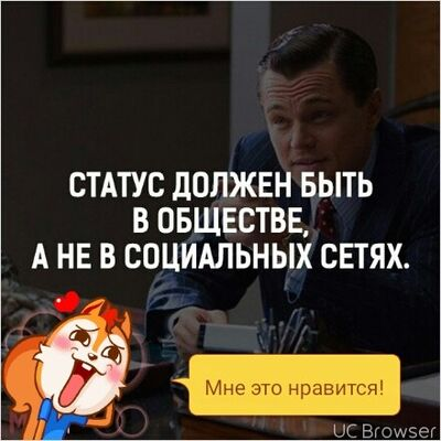 Фото мужчины Дима, Бердск, Россия, 37