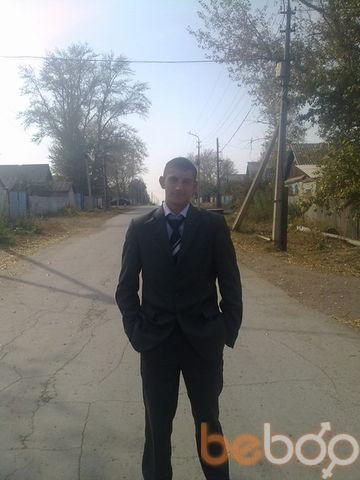 Фото мужчины MrVovan93, Лисаковск, Казахстан, 24