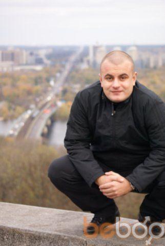 Фото мужчины nikita777, Донецк, Украина, 31