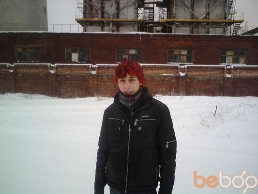 Фото мужчины xKEKCx, Минск, Беларусь, 24