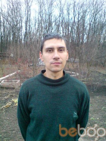 Фото мужчины b6851, Донецк, Украина, 37