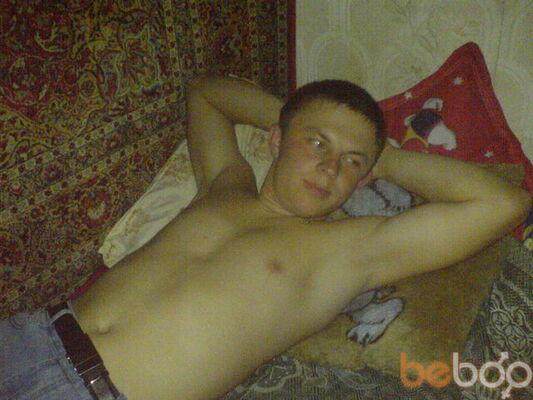 Фото мужчины GoldenLion, Черкассы, Украина, 31