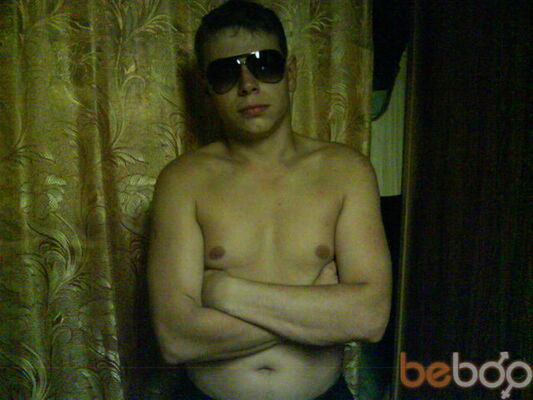 Фото мужчины Demon, Владивосток, Россия, 29