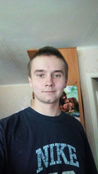 Фото мужчины Сергей, Пермь, Россия, 21