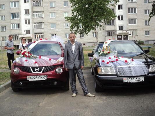 Фото мужчины Сергей, Могилёв, Беларусь, 31