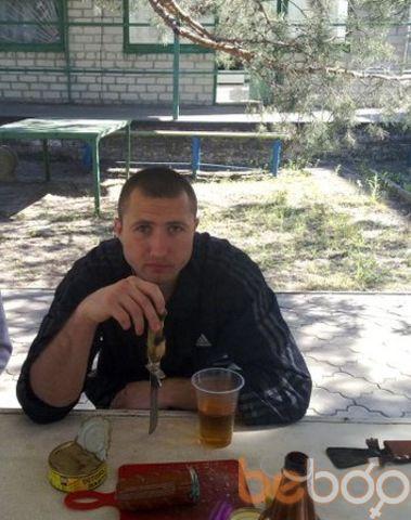 Фото мужчины Kotyara, Донецк, Украина, 37