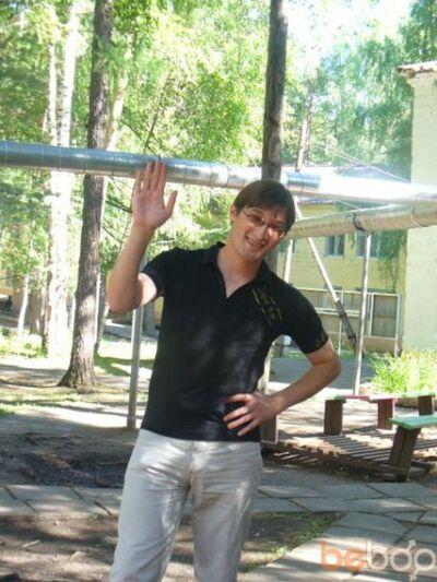 Фото мужчины Тамерлан, Екатеринбург, Россия, 33