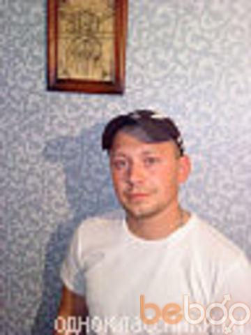Фото мужчины Zenkowww, Прокопьевск, Россия, 29