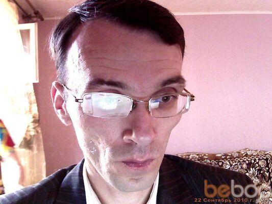 Фото мужчины marc, Томск, Россия, 41