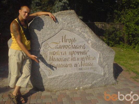 Фото мужчины ВОСЯ, Красноград, Украина, 32