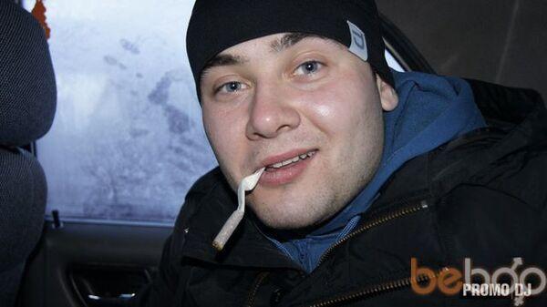Фото мужчины Виталя, Ульяновск, Россия, 28