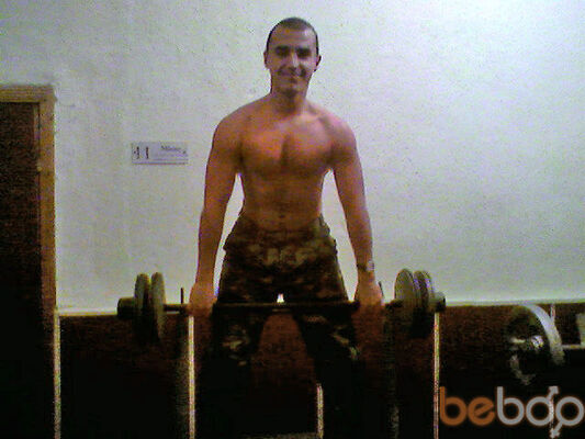 Фото мужчины Ярослав, Лисичанск, Украина, 28