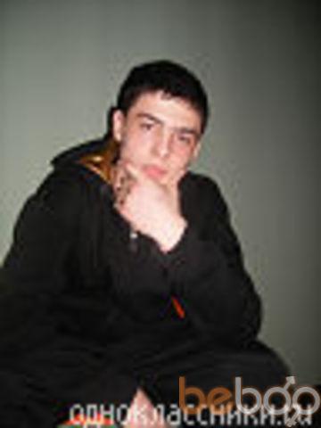 Фото мужчины vetali123, Кишинев, Молдова, 26