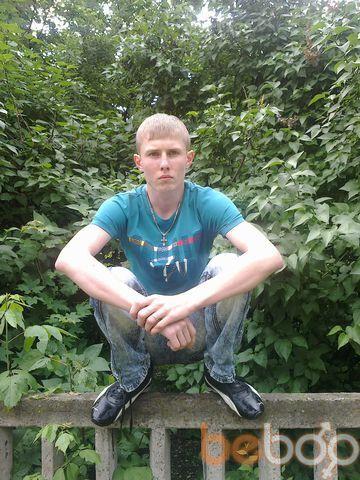 Фото мужчины Shadex, Алчевск, Украина, 24
