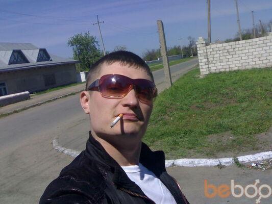 Фото мужчины Санек, Вознесенск, Украина, 33