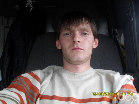 Фото мужчины Tatarin, Радужный, Россия, 32