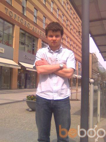 Фото мужчины Nicola, Днепропетровск, Украина, 25