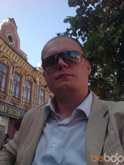Фото мужчины Котик, Челябинск, Россия, 38
