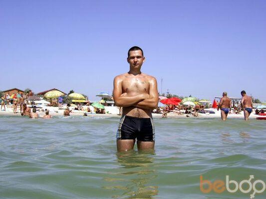 Фото мужчины Serzhant20, Днепродзержинск, Украина, 26