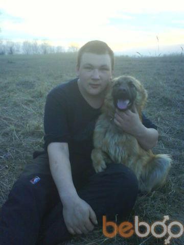 Фото мужчины ZeVS9101, Кременчуг, Украина, 26