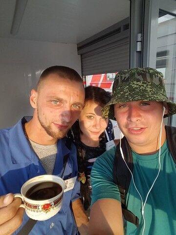 Фото мужчины Сергей, Припять, Украина, 26