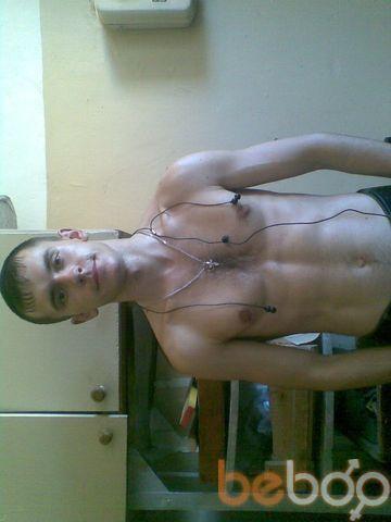 Фото мужчины Artemka, Иваново, Россия, 31