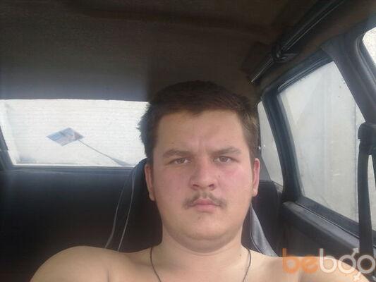 Фото мужчины Witalik, Липецк, Россия, 28