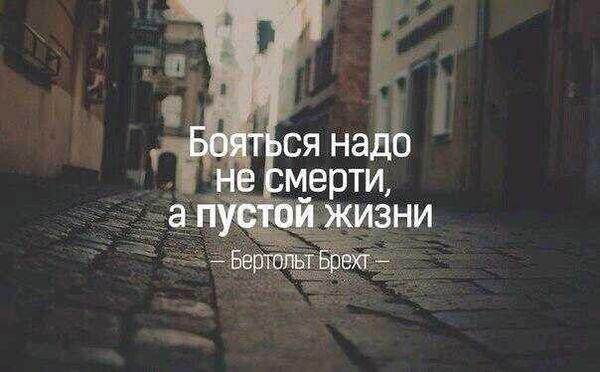 Фото мужчины Антон, Барнаул, Россия, 28