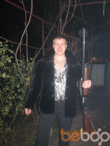 Фото мужчины makson1103, Краснодар, Россия, 36
