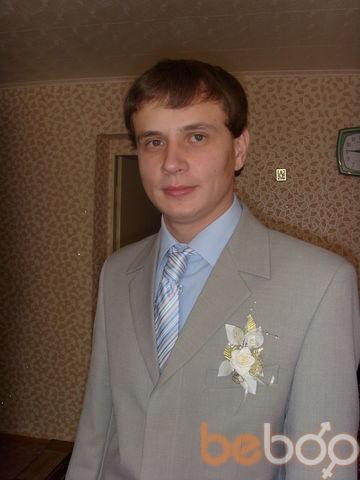 Фото мужчины Radiy, Челябинск, Россия, 29