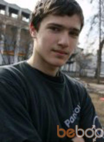 Фото мужчины ComradePK, Иркутск, Россия, 24
