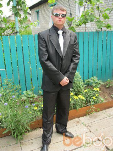 Фото мужчины FANTOM911, Донецк, Украина, 26