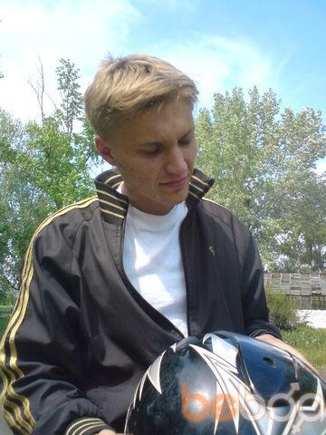 Фото мужчины Den is, Мариуполь, Украина, 26