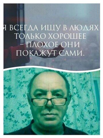 Фото мужчины ШАХИН, Волгоград, Россия, 56