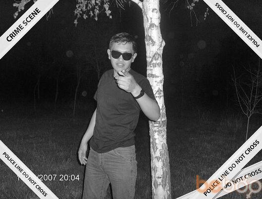 Фото мужчины Руслан, Бишкек, Кыргызстан, 32